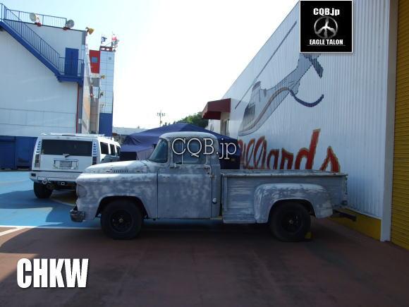 chkw012