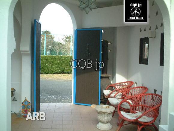 arb003
