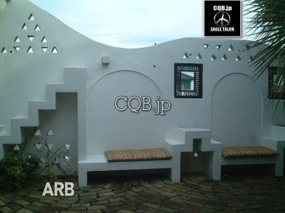 arb009