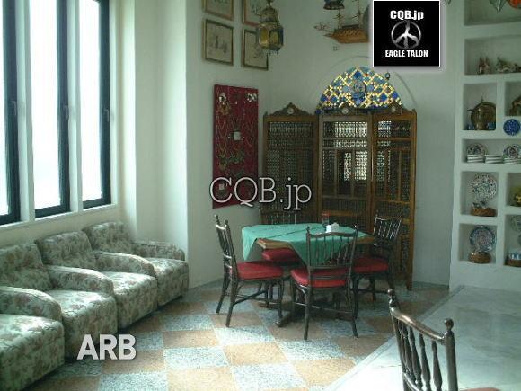 arb013