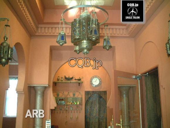 arb019