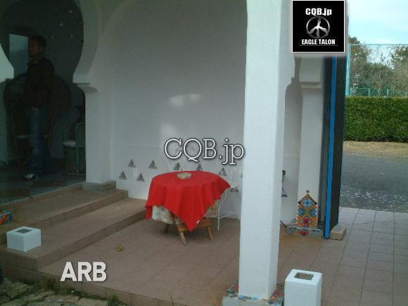 arb004