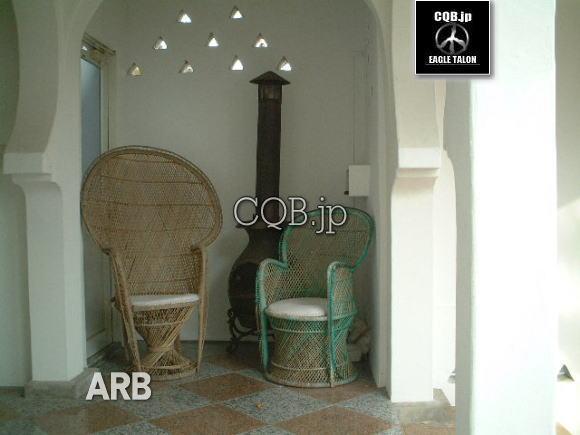 arb005