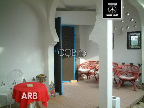 arb007