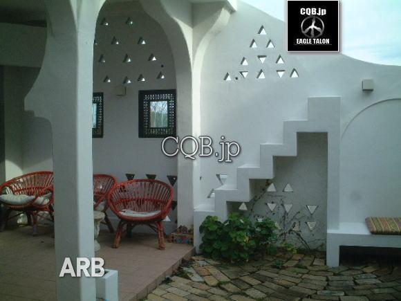 arb008