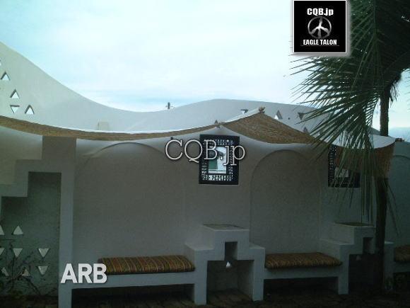 arb011