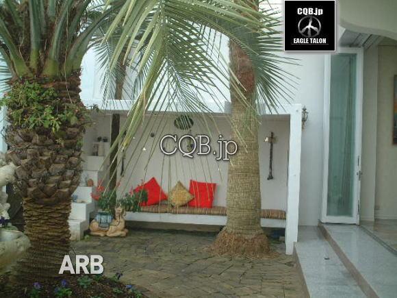 arb012